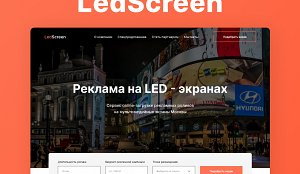 LedScreen - service for fast download ads on city