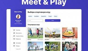 Meet & Play service