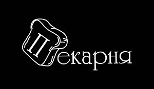 лого для пекарни