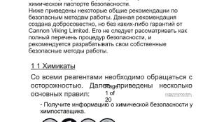 Переводчик англо-русский/русско-английский