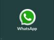 WhatsApp рассылка изображение 1